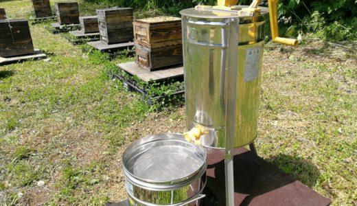 待ちに待った、ハチミツを絞りました。今年の新蜜はコク深い甘さと花の香り!