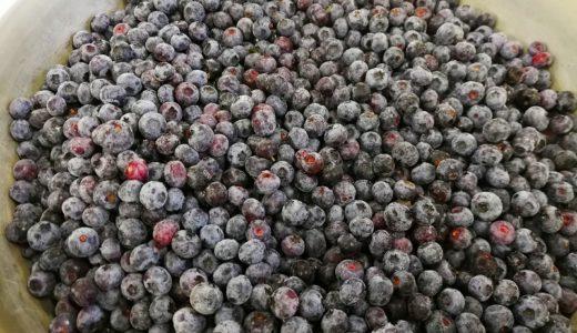 余市産果物を丸ごとたっぷり使用!こだわりの手作りジャム作り(2日目)