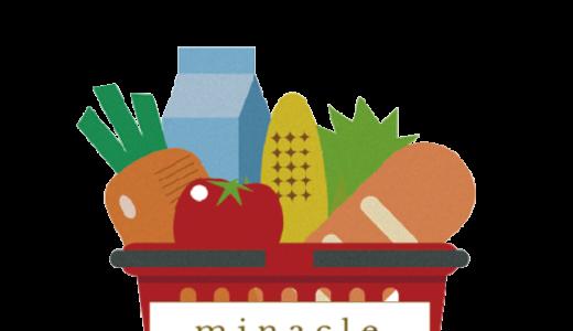 この冬、余市で地元の良い物を発信するマーケット『ミナクル』開催!