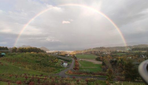 10月を振り返るその5 余市天空の果樹園から望む虹